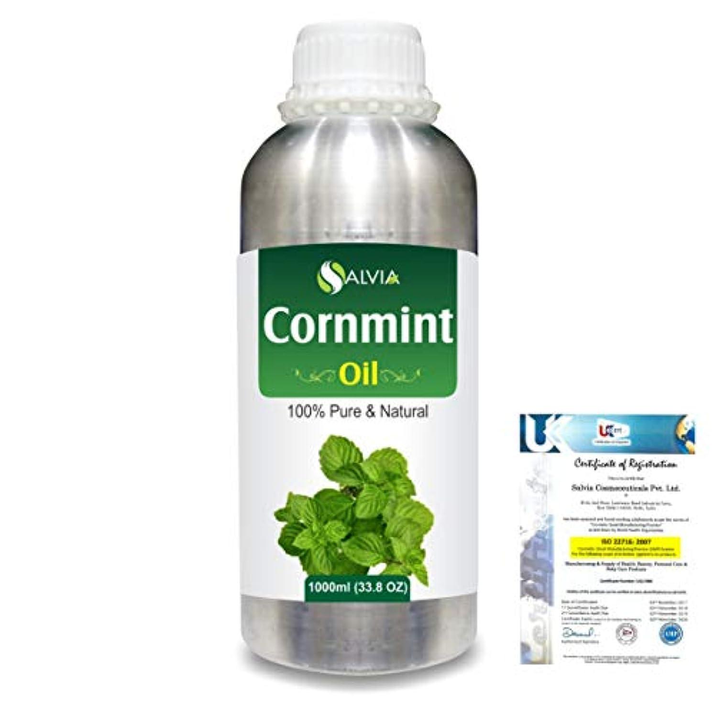 パーティー遠征哲学Cornmint Oil (Mentha arvensis) 100% Natural Pure Essential Oil 1000ml/33.8fl.oz.
