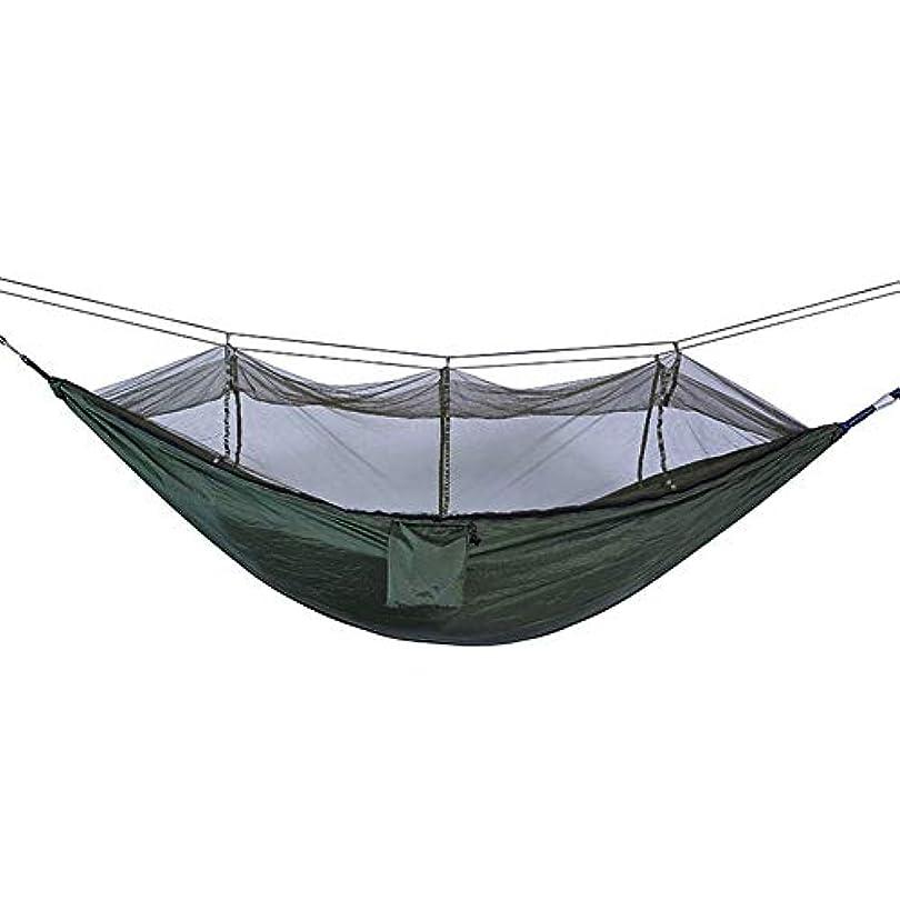 系譜インカ帝国共和国携帯用および通気性の庭のハイキングのキャンプのための屋外のハンモックの反ロールオーバーハンモック (Color : C)
