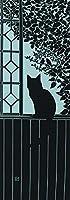 染の安坊 本染め手ぬぐい 2階の猫 水色 100cm×35cm