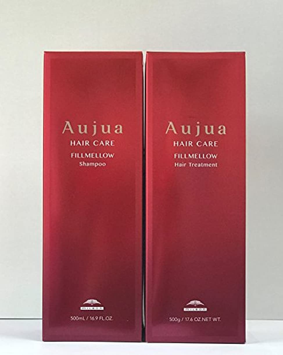裏切る絶縁する強いミルボン(Aujua)オージュア フィルメロウ シャンプー&ヘアトリートメント 500ml セットAFM