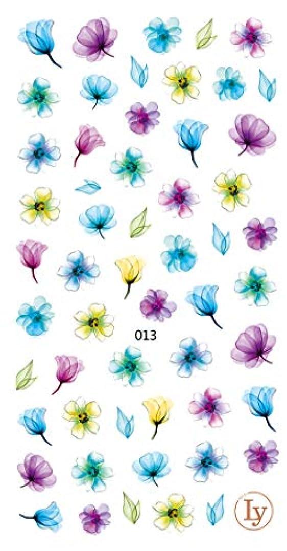 嬉しいですなしでルーム貼るだけでいい お花 春のネイル ネイルシールネイルステッカー ジェルネイルやレジンに 埋め込み ネイルアート (ly013)