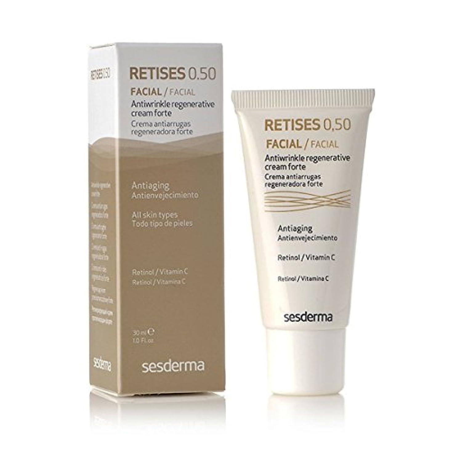 ファンネルウェブスパイダーナンセンス弱いSesderma Retises 0,50% Antiwrinkle Regenerative Cream 30ml [並行輸入品]