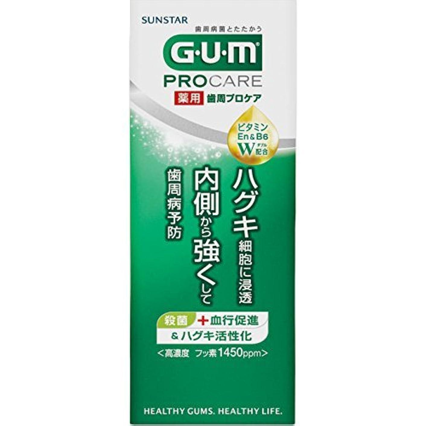 異なる愛情覗く[医薬部外品] GUM(ガム) 歯周プロケア 歯みがき ミニサイズ トライアル 50g <歯周病予防 ハグキケア 高濃度フッ素配合 1450ppm>