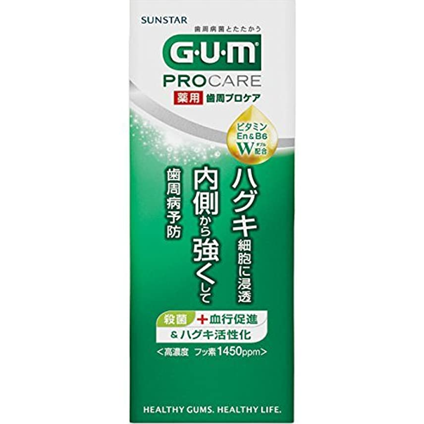 ポーンなめらかな鳴らす[医薬部外品] GUM(ガム) 歯周プロケア 歯みがき ミニサイズ トライアル 50g <歯周病予防 ハグキケア 高濃度フッ素配合 1450ppm>