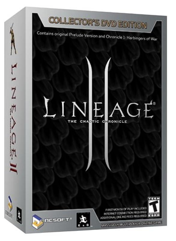 聴くプリーツ仕様Lineage 2 Collector's DVD Edition (輸入版)