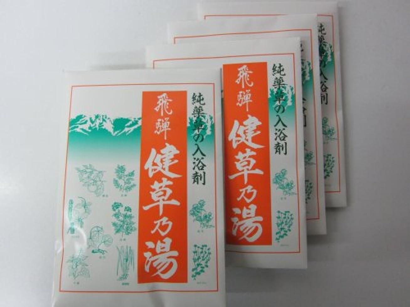 落ち着いた回復する肉の健草乃湯20包入り(5包×4)