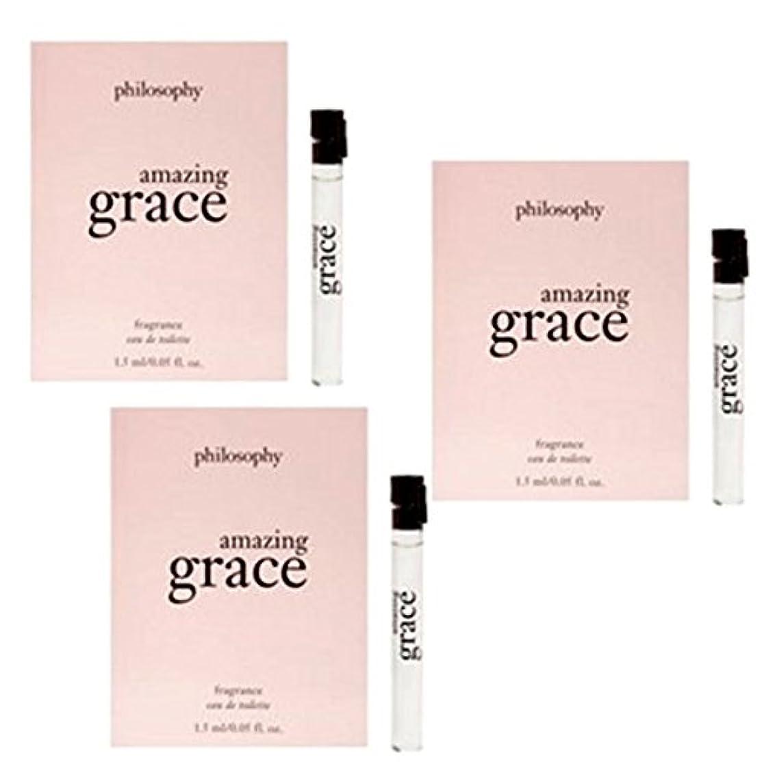 ラグ飲食店広告主philosophy (フィロソフィー), Amazing Grace Eau de Toilette Travel Size, 1.5ml 3/set [海外直送品] [並行輸入品]