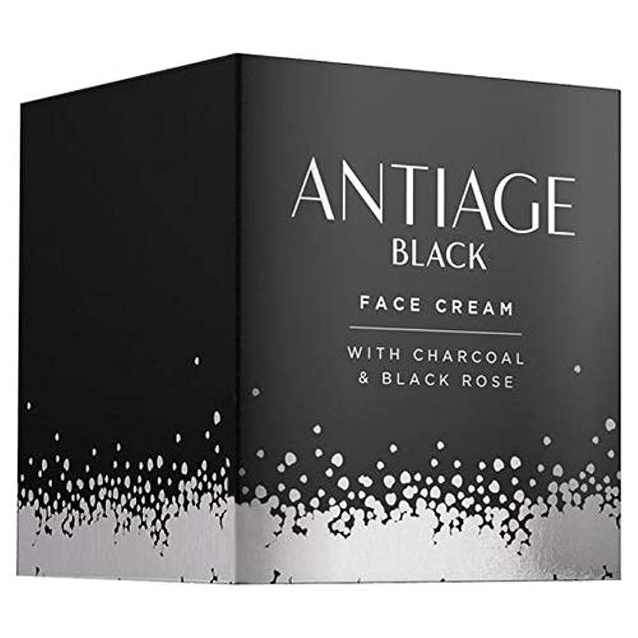資料パトロールロイヤリティ[Cosmeticism] Cosmeticismアンチエイジングのブラックフェイスクリーム50Ml - Cosmeticism Anti Aging Black Face Cream 50Ml [並行輸入品]