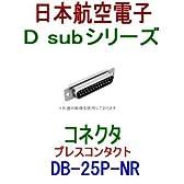 日本航空電子 小型・角型コネクタ D subシリーズ コネクタ(プレスコンタクト) DA-15P-NR(ピン) NN
