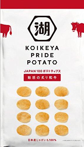 KOIKEYA PRIDE POTATO 魅惑の炙り和牛 63g×3個