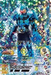 ガンバライジング/ライダータイム2弾/RT2-051 仮面ライダーグリスブリザード LR