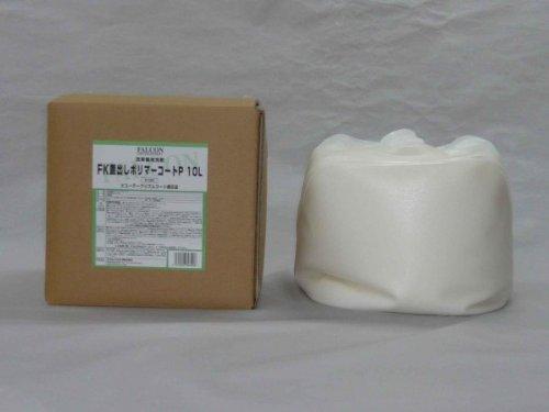 FALCON/洗車機用液剤 FK艶出しポリマーコートP 10...
