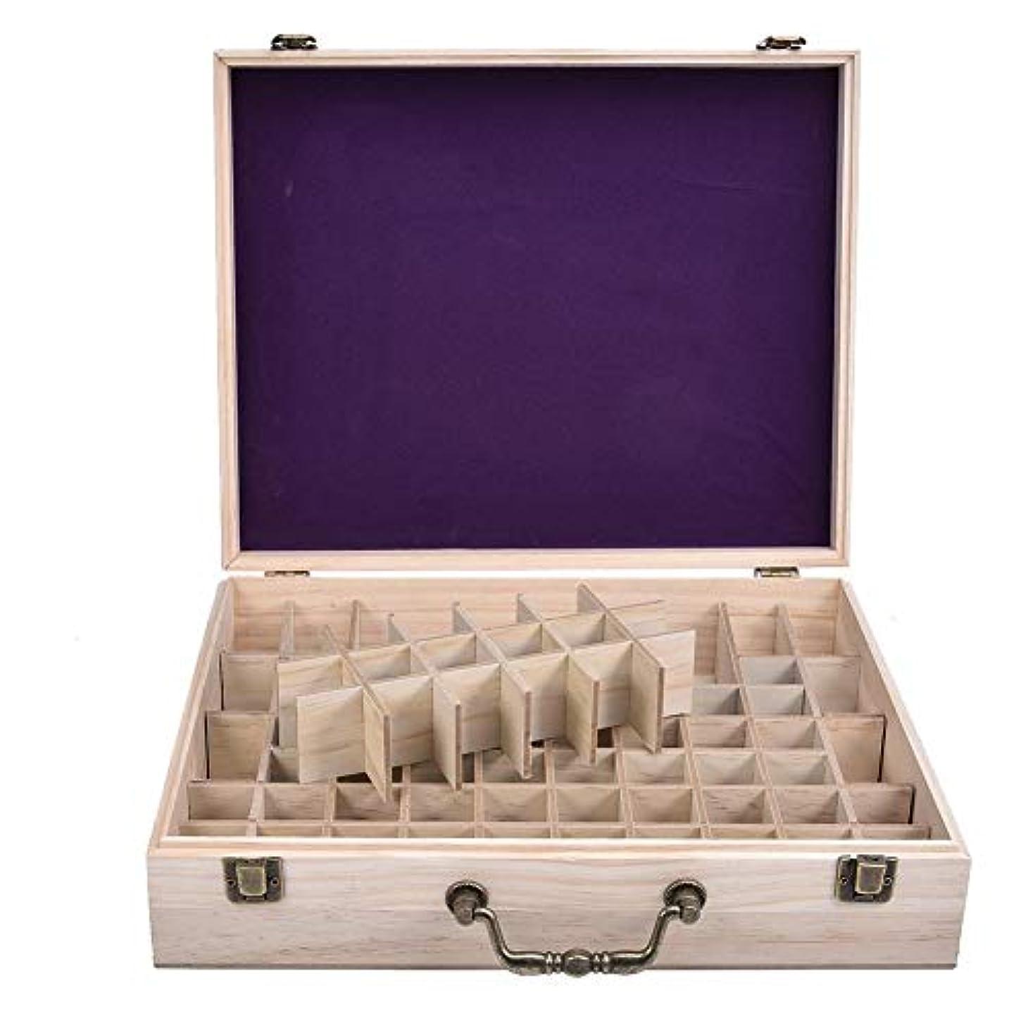 主導権神話悲劇的なエッセンシャルオイル収納ケース 精油収納ボックス 木製 72本収納可能 大容量 取り外し可能なグリッド 5ml?10ml?15ml?115mlの精油ボルトに対応 junexi