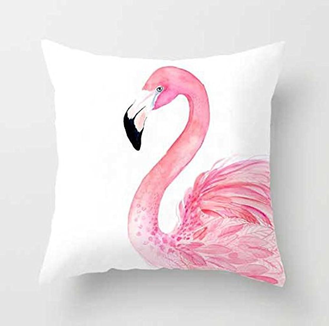 さらに規範快適LIFE 新しいぬいぐるみピンクフラミンゴクッションガチョウの羽風船幾何北欧家の装飾ソファスロー枕用女の子ルーム装飾 クッション 椅子