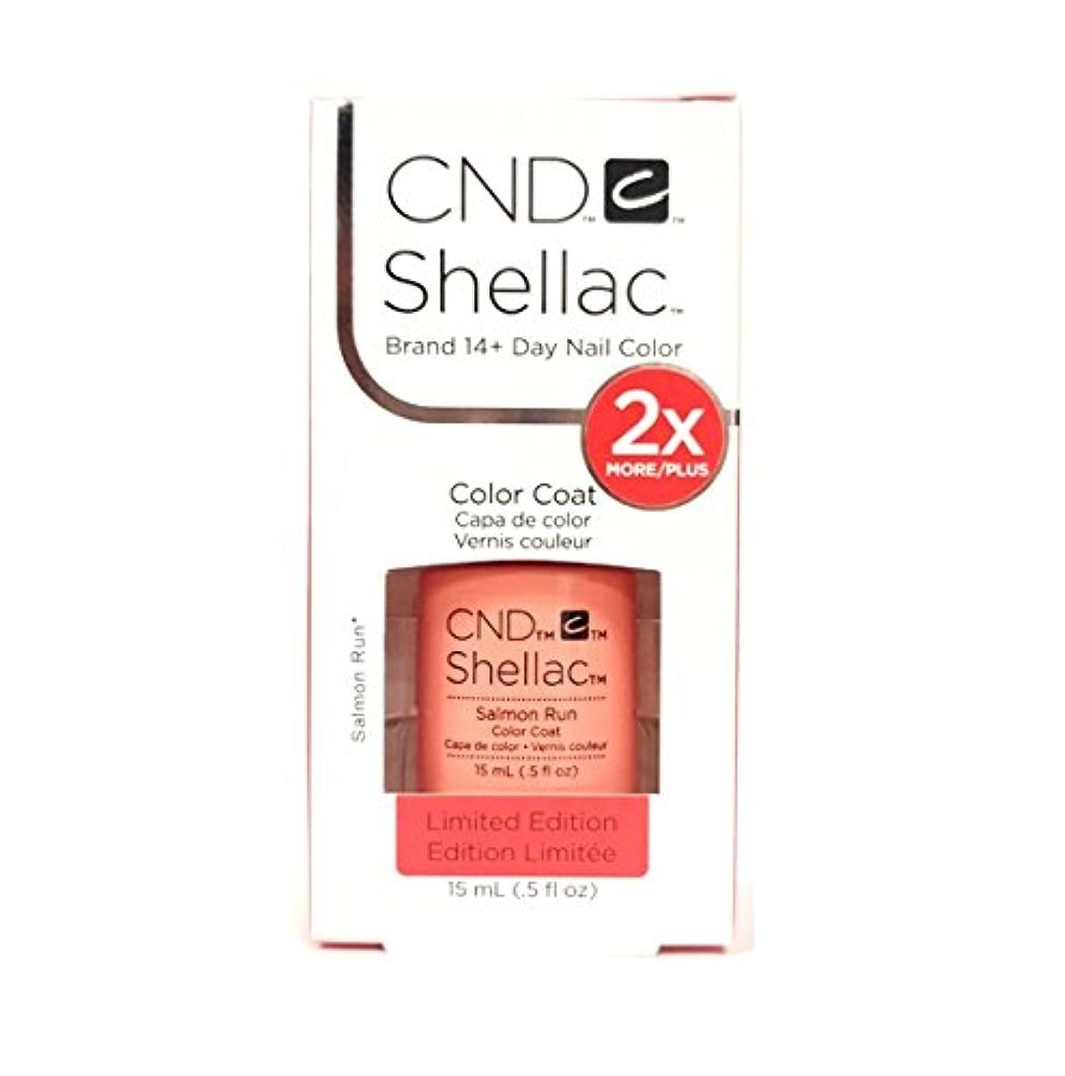 気味の悪いサージウェブCND Shellac - Limited Edition! - Salmon Run - 15ml / 0.5oz