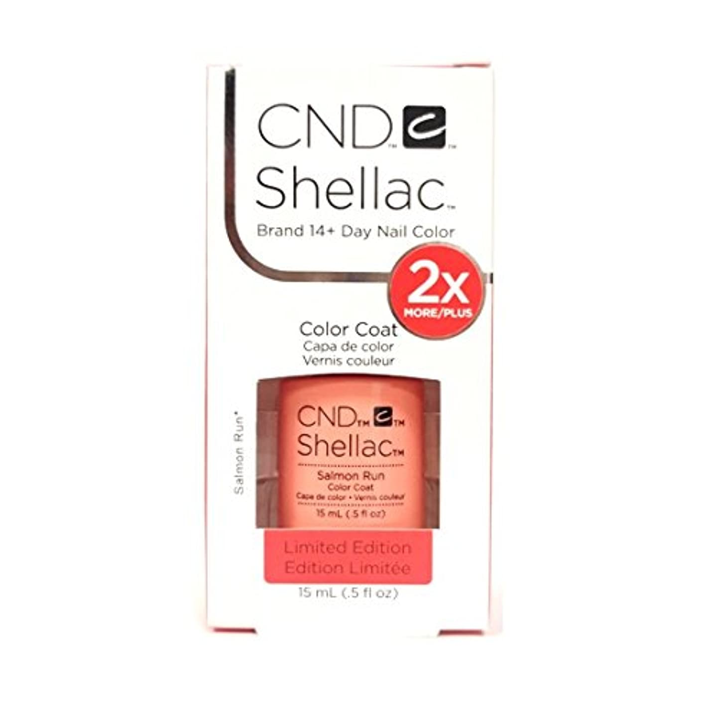 設計人事眠っているCND Shellac - Limited Edition! - Salmon Run - 15ml / 0.5oz