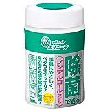 エリエール ウェットティッシュ 除菌 ノンアルコールタイプ ボトル 本体 100枚 除菌できるノンアルコールタオル