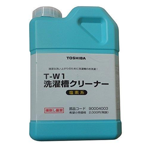 T-W1 90004003塩素系 東芝 洗濯槽クリーナー...