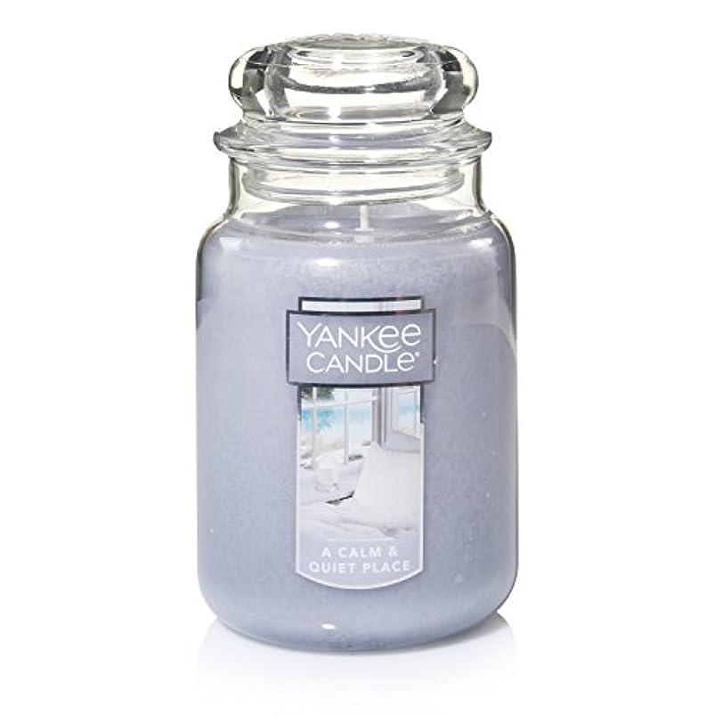 売り手慣習以上Yankee Candle A Calm & Quiet Place Jar Candle , Large