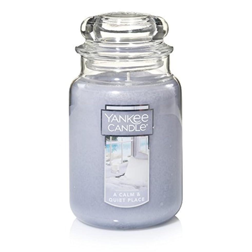 グレートオークピーブ透けるYankee Candle A Calm & Quiet Place Jar Candle , Large