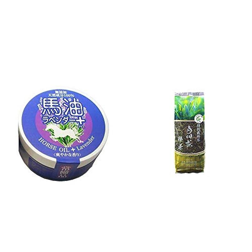 重力眼吹きさらし[2点セット] 無添加天然成分100% 馬油[ラベンダー](38g)?白川茶 特別栽培茶【棒茶】(150g)