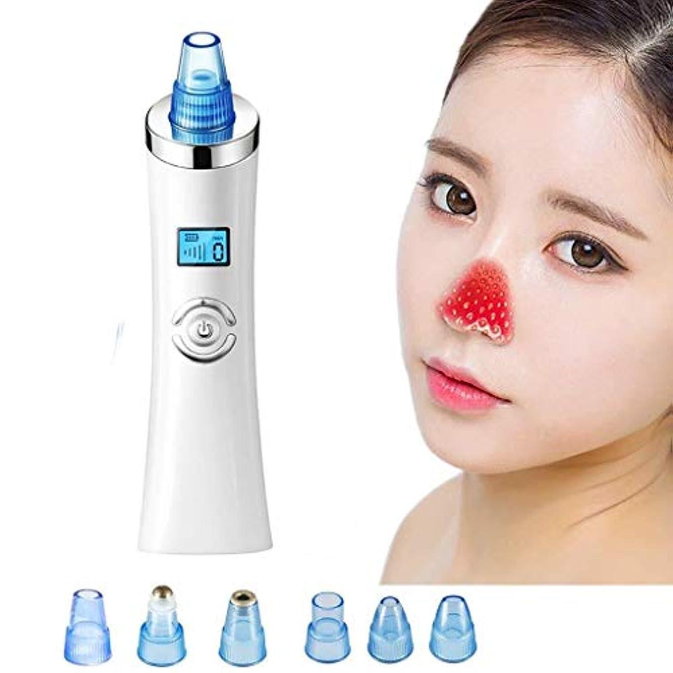 乱闘答えマイクロにきび除去剤、毛穴クレンザー掃除機電気顔にきび除去剤抽出ツール6交換可能なヘッド充電式にきび除去