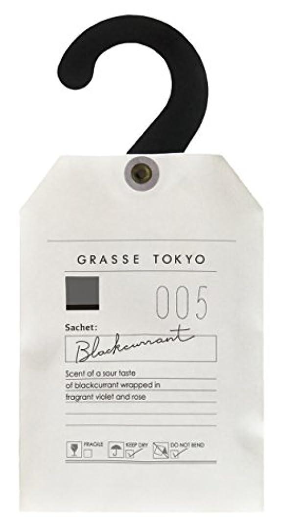 改善するきらめく畝間グラーストウキョウ サシェ Blackcurrant 15g