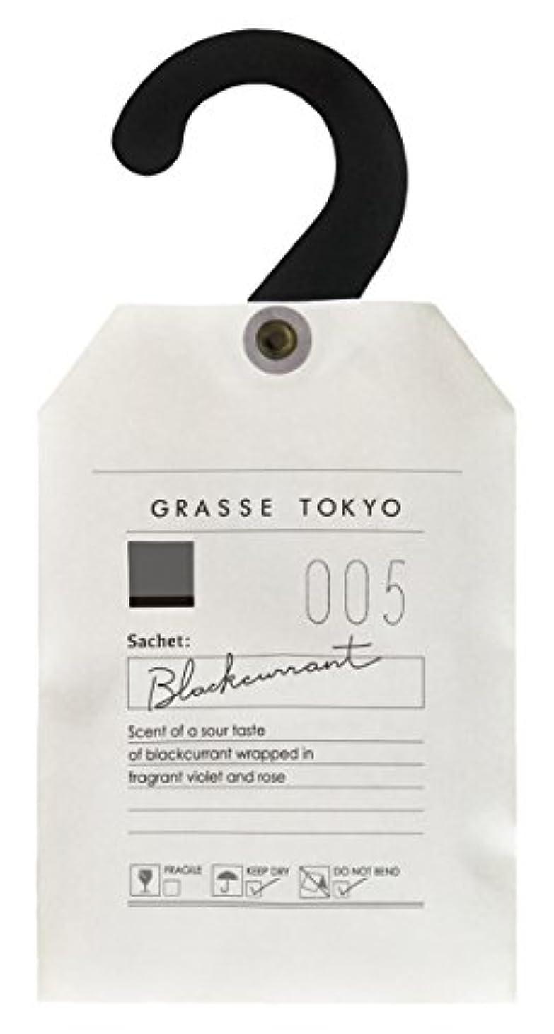 勧める研究勤勉なグラーストウキョウ サシェ Blackcurrant 15g