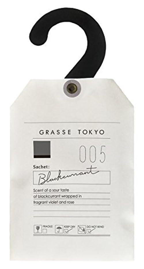 士気割合頻繁にグラーストウキョウ サシェ Blackcurrant 15g