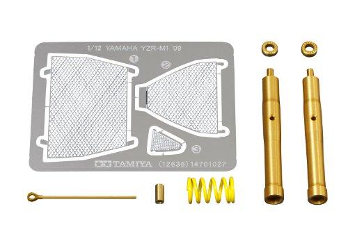 1/12 ディティールアップパーツシリーズ No.36 ヤマハ TZR-M1 '09 フロントフォークセット 12636