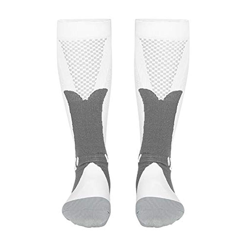 確率ジェームズダイソンパーフェルビッド男女通用の圧縮筋靴下 むくみケア用靴下 ランニング バスケ スリム 美脚 靴下 (L/XL-ホワイト)