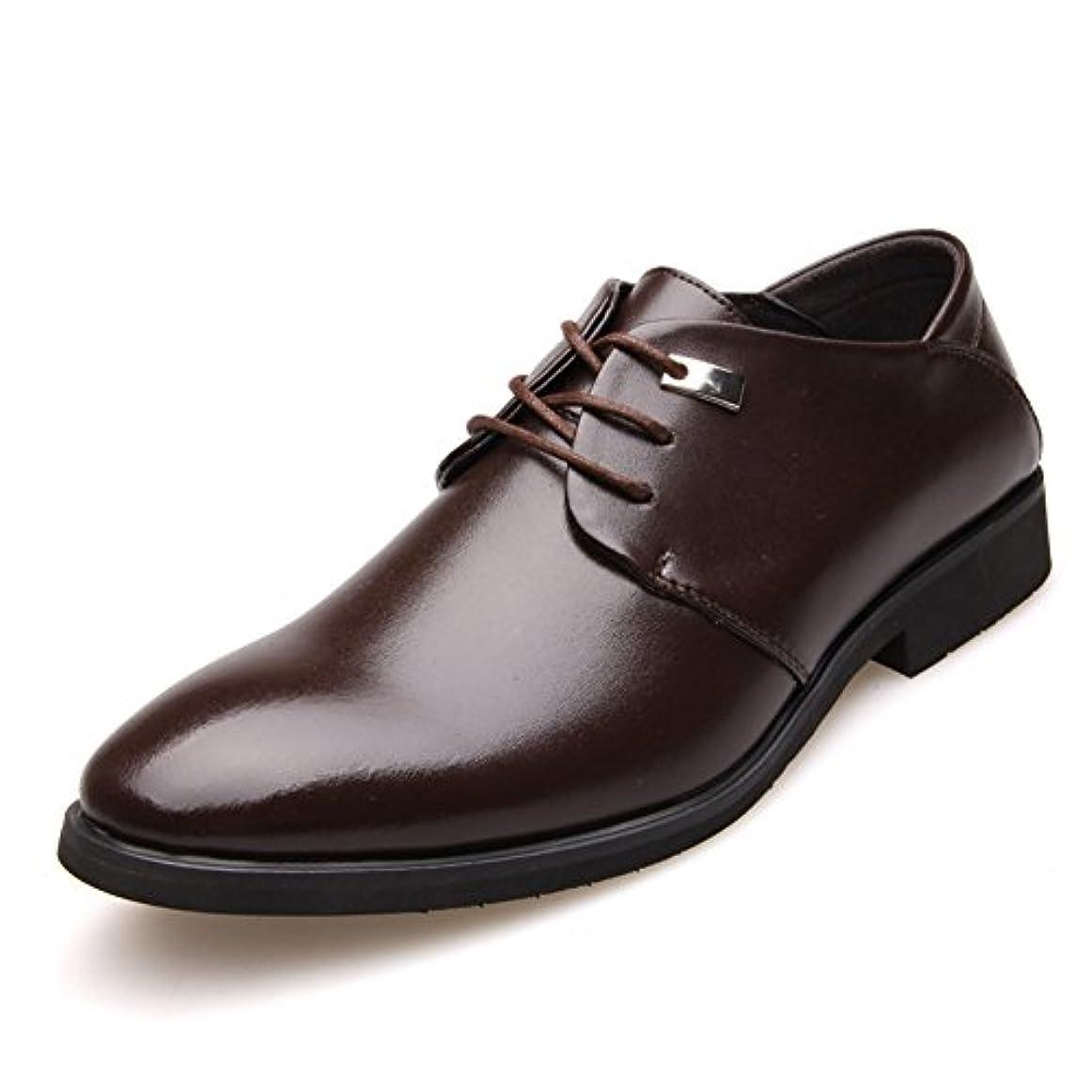 ダーリン抑圧者紀元前Rabiya カジュアルシューズ メンズ 靴 ビジネスシューズ 革靴 外羽根 紳士靴 ドレスシューズ オフィス 男性用シューズ フォーマル (ブラウン、26.5)