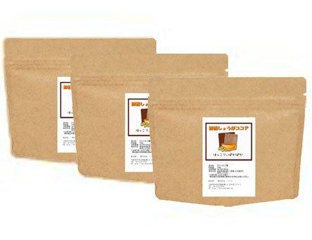 無糖しょうがココア(低脂肪) (100g×3袋)