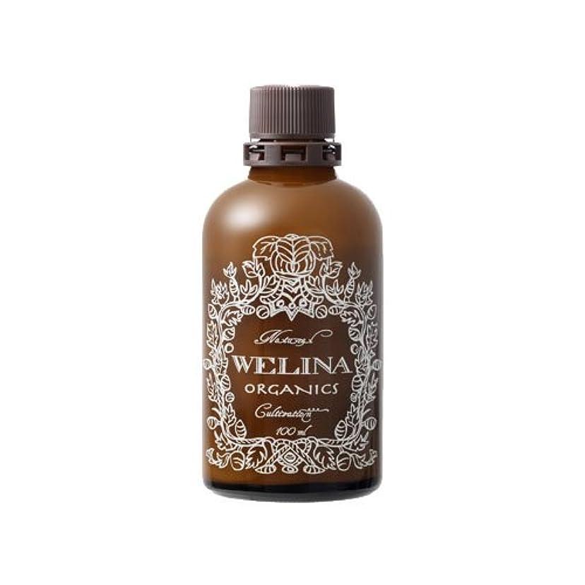 吹きさらしアイスクリーム冷笑するウェリナオーガニクス クリアヴェリーミルク (乳液) 100ml