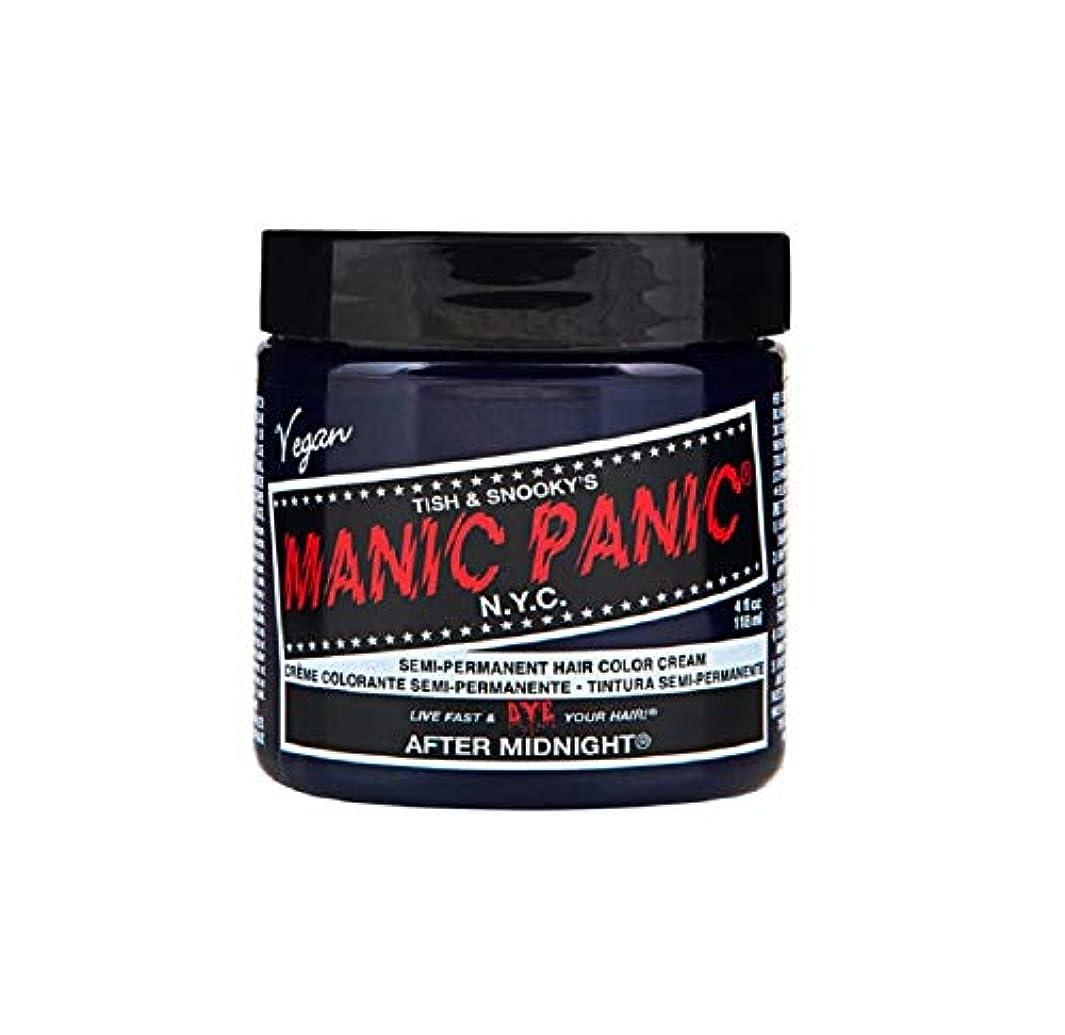 シェアうなり声フルーツマニックパニック MANIC PANIC ヘアカラー 118mlアフターミッドナイト ヘアーカラー