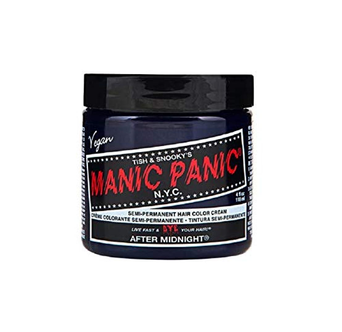 手錠魅了する乗り出すマニックパニック MANIC PANIC ヘアカラー 118mlアフターミッドナイト ヘアーカラー