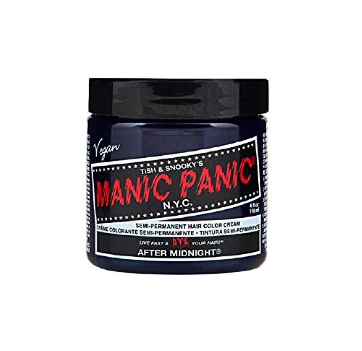 参加者厚さ閉塞マニックパニック MANIC PANIC ヘアカラー 118mlアフターミッドナイト ヘアーカラー