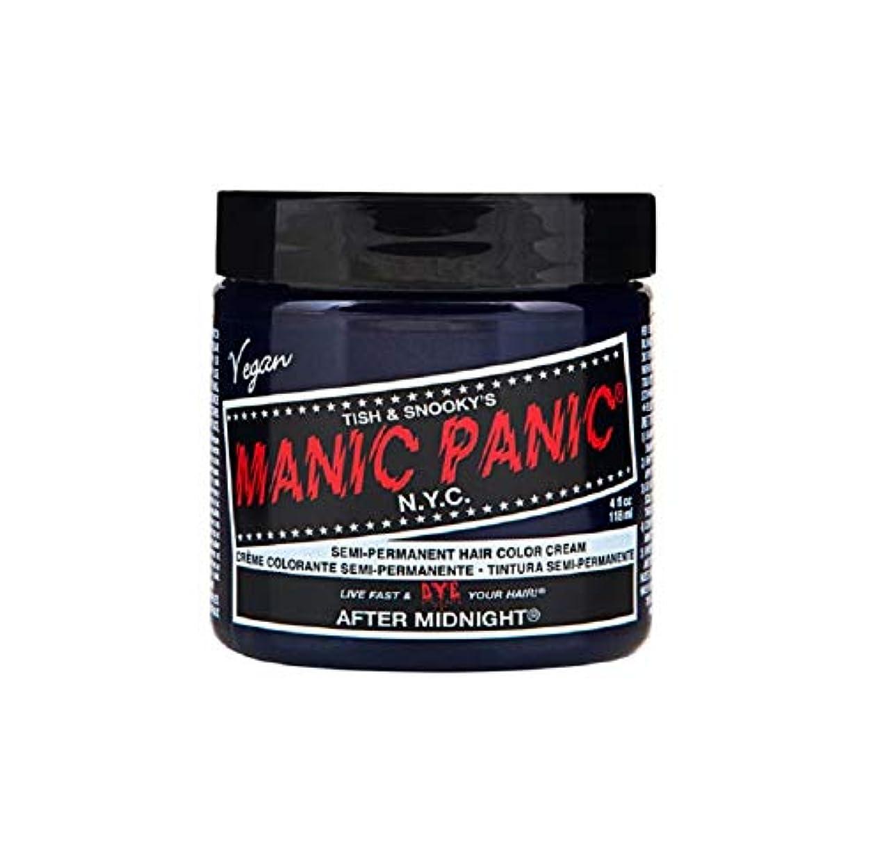 融合ワーカーマイルストーンマニックパニック MANIC PANIC ヘアカラー 118mlアフターミッドナイト ヘアーカラー