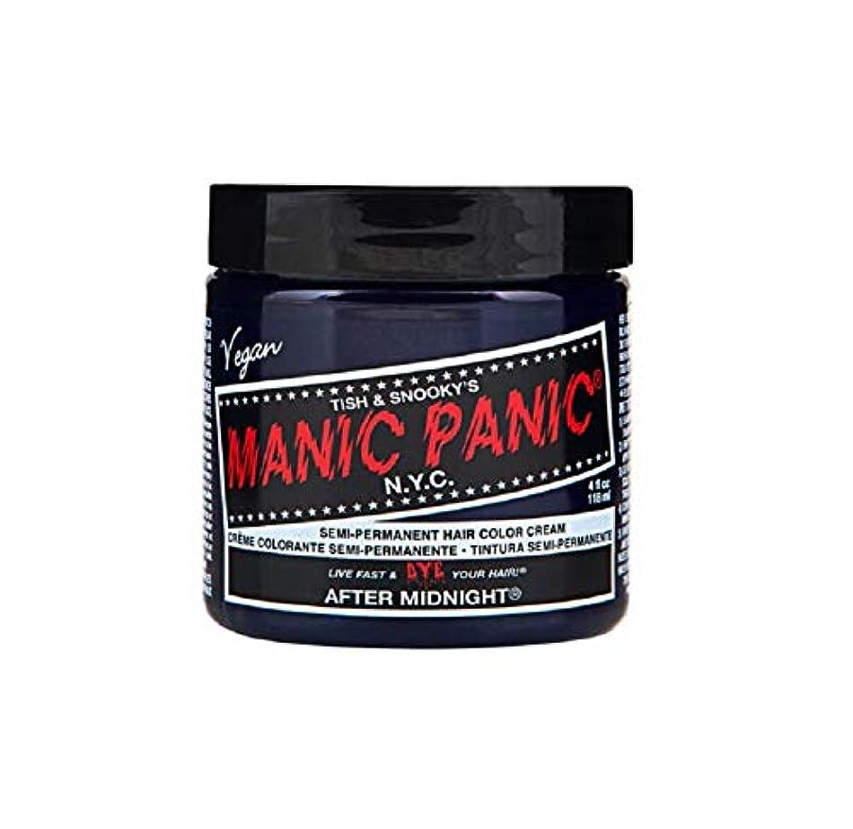 雪だるま因子買収マニックパニック MANIC PANIC ヘアカラー 118mlアフターミッドナイト ヘアーカラー