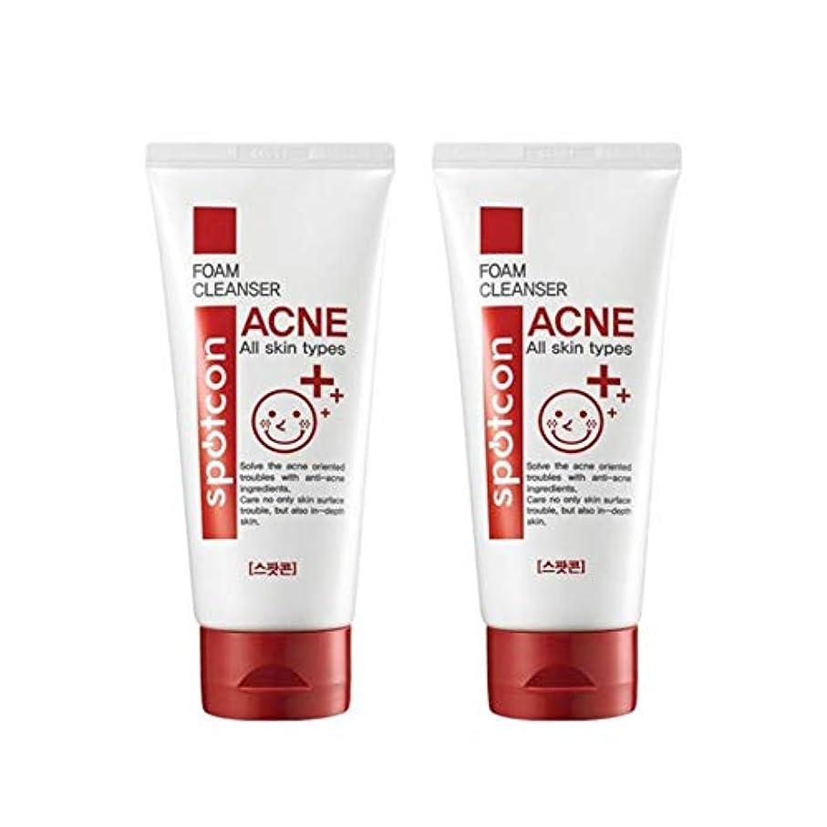 フィッティングミシン目ロケーションスポットコーンアクネフォームクレンザー120mlx2本セットにきび緩和韓国コスメ、Spotcon Acne Foam Cleanser 120ml x 2ea Set Korean Cosmetics [並行輸入品]