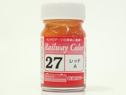 ■【グリーンマックス】(C-27)鉄道カラービン/レッドAGREENMAX 鉄道模型 Nゲージ