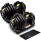 MRG 可変式 ダンベル 40kg × 2個 トレーニングマット セット アジャスタブルダンベル 5~40kg 17段階調節 ダイヤル 可変ダンベル トレーニング マット 付き [1年保証] (イエロー)