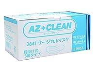 アゼアス サージカルマスク 耳掛3層 白 50枚入 AZ CLEAN 2641