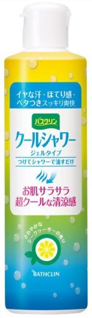 トチの実の木野なビュッフェバスクリンクールシャワーシークヮーサーの香り