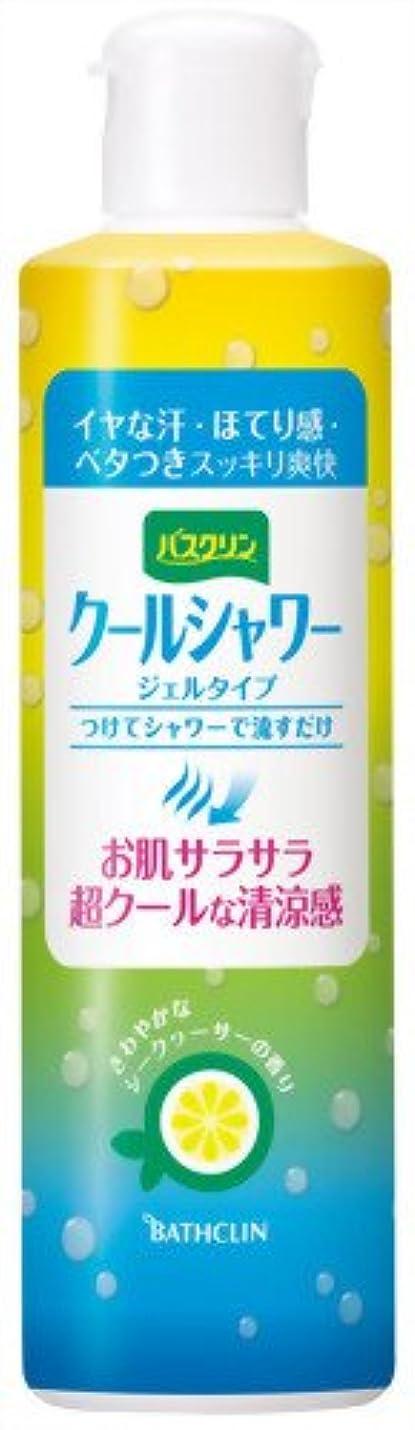 カビ前投薬溝バスクリンクールシャワーシークヮーサーの香り