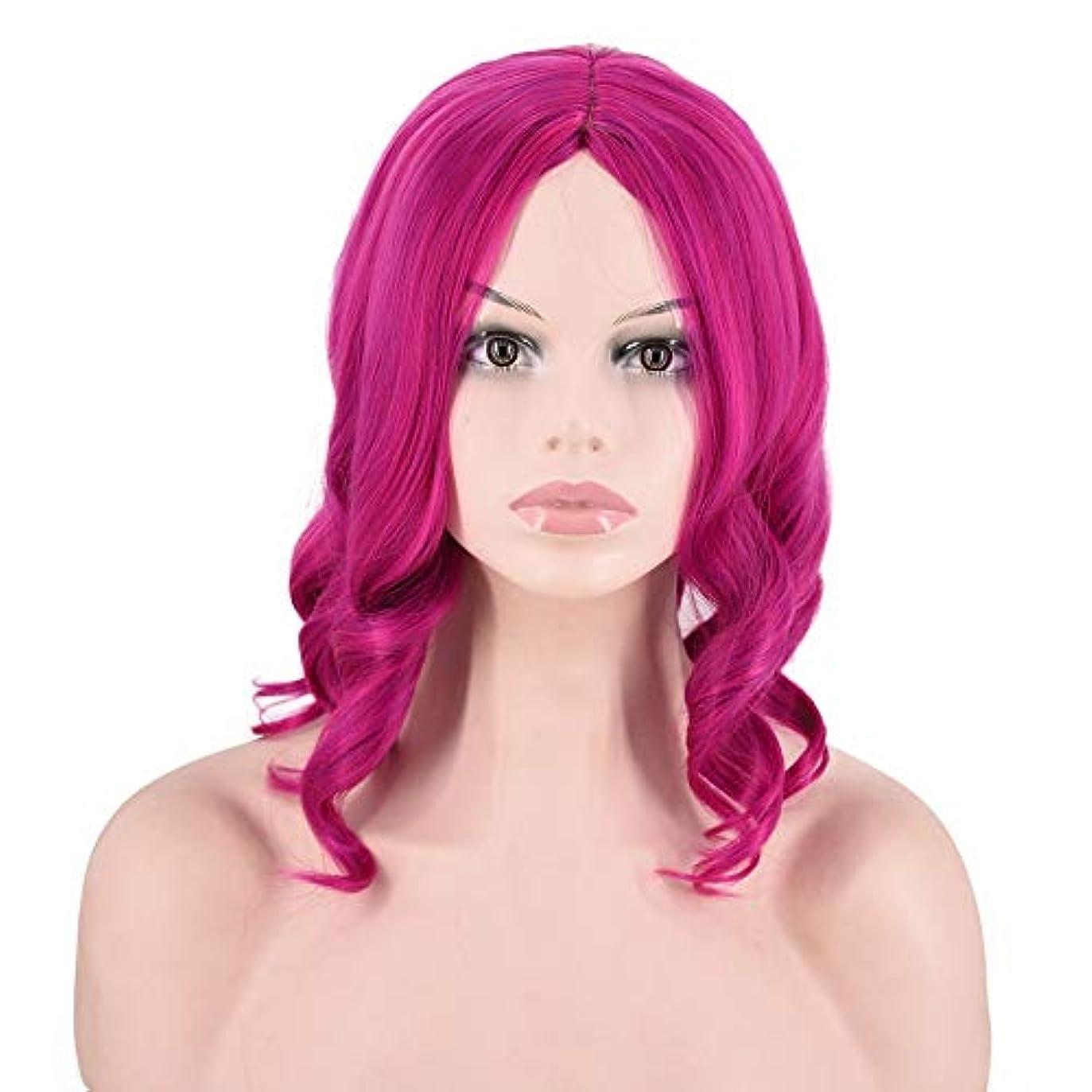 不名誉魅力疲れたYOUQIU 女性のファッションの毎日髪のかつらのためにローズレッドコスプレウィッグカーリーボブヘアーウェーブスタイル (色 : Photo Color)