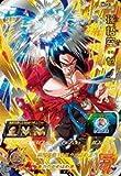 スーパードラゴンボールヒーローズ第7弾/SH7-47 孫悟空:ゼノ UR
