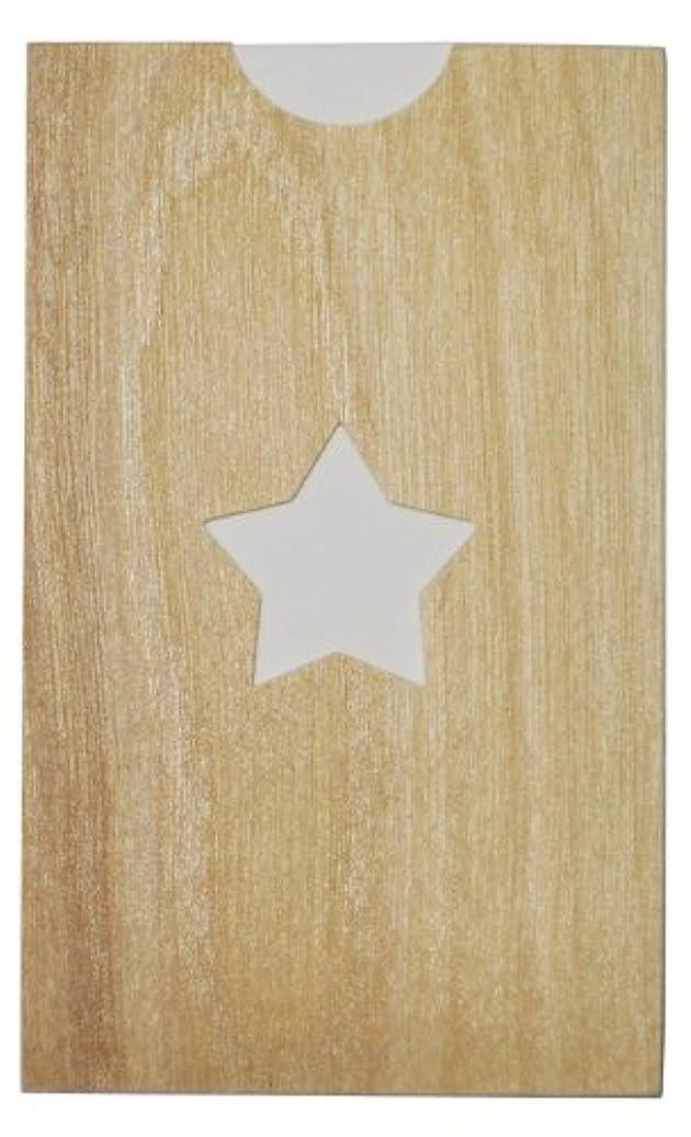 努力ロマンス穏やかなyuica(ユイカ) 香りのカード /星(ヒノキのシートケース+ムエット紙10枚)