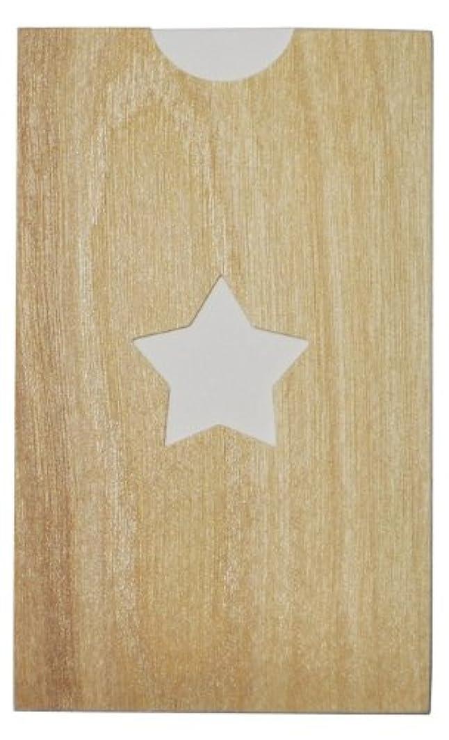 年金反毒ファンyuica(ユイカ) 香りのカード /星(ヒノキのシートケース+ムエット紙10枚)