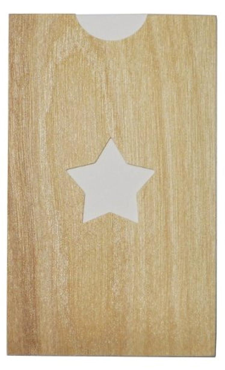 妊娠した抵抗力があるペチュランスyuica(ユイカ) 香りのカード /星(ヒノキのシートケース+ムエット紙10枚)